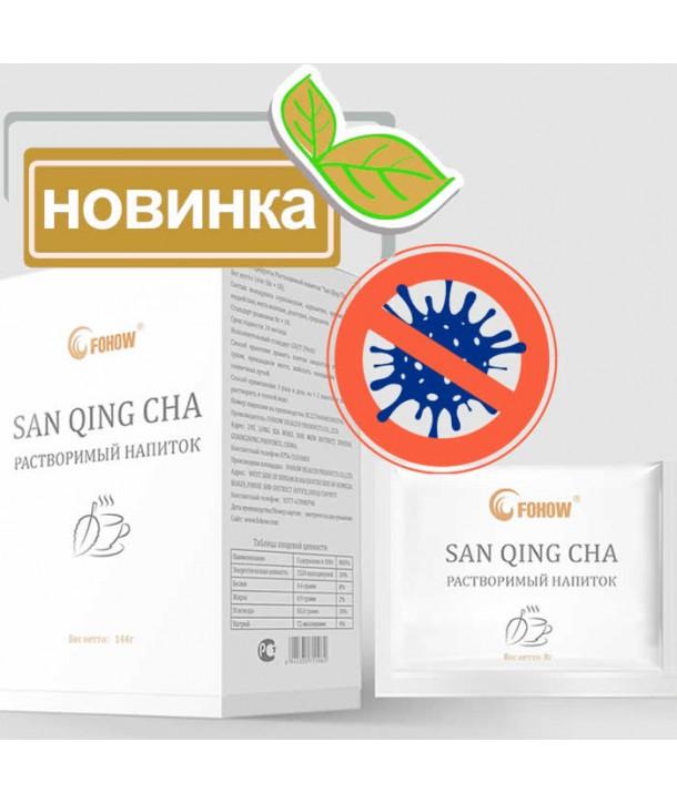 Напиток «SAN QING CHA»