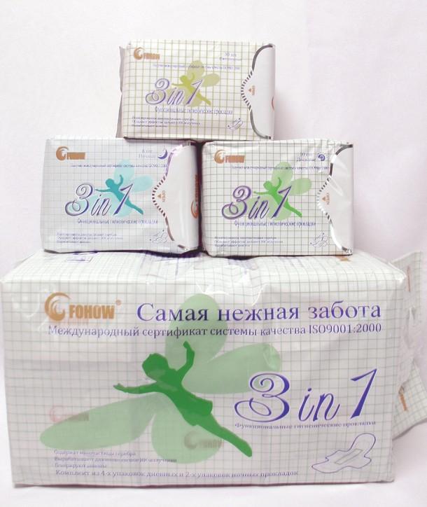 """Гигиенические прокладки с серебром """"МИКС"""""""